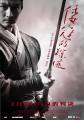 The Sword Identity O Filme