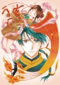 Fushigi Yuugi - Legendando!