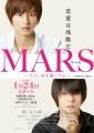 Mars (Tada, Kimi wo Aishiteru)