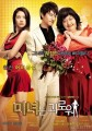 200 Pounds Beauty O Filme