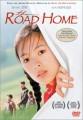 The Road Home O Filme