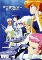 Gall Force 1 Eternal Story Movie