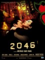 2046 O Filme