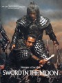 Sword In The Moon DVD O Filme
