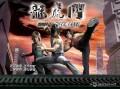 Dragon Tiger Gate O Filme