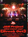 JAM Project Japan Circuit 2007 - Break Out
