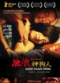 God Man Dog O Filme