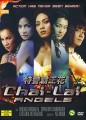 Dangerous Flowers (Chai Lai) O Filme