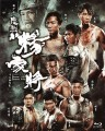 Saving General Yang O Filme