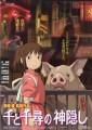 A Viagem de Chihiro Movie
