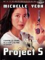 Project S O Filme