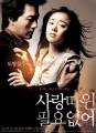 Love me Not O Filme