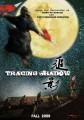 Tracing Shadow O Filme