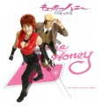 Cutie Honey: The LIVE
