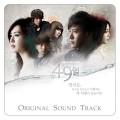 49 Days - OST