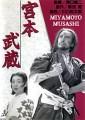 Miyamoto Musashi de Kenji Mizoguchi O Filme