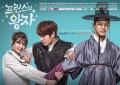 Prince's Prince [Mini-drama]