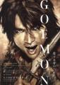Goemon (2009) O Filme
