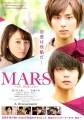 MARS (Tada kimi wo Aishiteru) O Filme