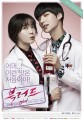Blood (Korean Drama)