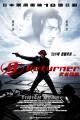 Returner DVD O Filme