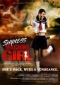 Shyness Machine Girl O Filme