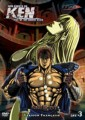 Shin Hokuto no Ken (Fist of the North Star)