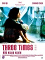 Three Times O Filme