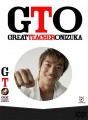 Great Teacher Onizuka 2014