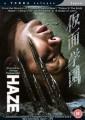 Haze O Filme