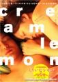 Cream Lemon O Filme (18+)