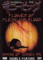 Guinea Pig Part. 2 - Flowers of Flesh and Blood O Filme