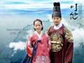Yi San [Lee San, Wind of the Palace]