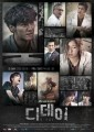 D-Day (Korean Drama)