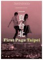 First Page Taipei O Filme
