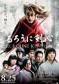 Rurouni Kenshin O Filme