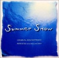Summer Snow - OST
