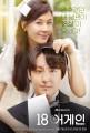 18 Again (Korean Drama)