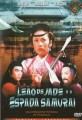 Moonlight Sword and Jade Lion O Filme