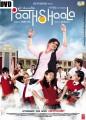 Paathshaala O Filme