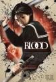 Blood The Last Vampire O Filme