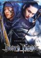 Death Trance O Filme