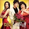 200 Pounds Beauty - OST
