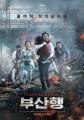 Train To Busan O Filme