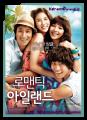 Romantic Island O Filme