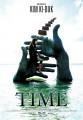 Shi Gan (Time) O Filme