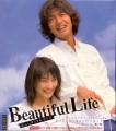Beautiful life - OST