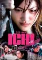 Ichi O Filme