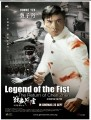 Legend of the Fist The Return of Chen Zhen O Filme