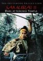 Samurai Musashi Miyamoto 2 O Filme